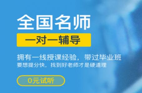 杭州小学五年级英语一对一辅导课程