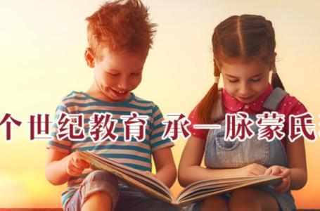 """""""南京厨厨乐幼少儿改善挑食课程"""""""
